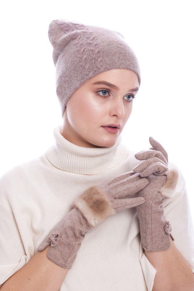 Wool Hat In Beige Colour Beautyfur Com